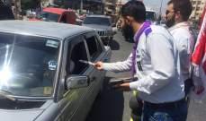 """جميعة """"كشاف الإمام المهدي"""" أقامت حاجز محبة للتوعية ضد الرصاص الطائش والمخدرات"""