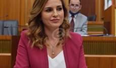 عبد الصمد:الموافقة على تعيين أعضاء مجلس إدارة الكهرباء وتأجيل بت إستقالة بيفاني