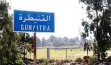 الطيران الإسرائيلي قصف موقعا للجيش السوري في القنيطرة