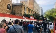 محتجون يتجمعون أمام مصرف لبنان تزامنا مع المؤتمر الصحافي لسلامة