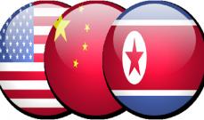خارجية الصين أشادت بلقاء ترامب وجونغ أون وأكدت أهميته البالغة