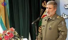 وزير الدفاع الايراني: قواتنا المسلحة سترد بقوة على أي عدوان على البلاد