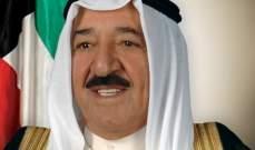 شخصيات لبنانية عزت برحيل امير الكويت صباح احمد الصباح