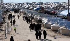 """""""التايمز"""": نساء داعش يحولن مخيم الهول في سوريا الى خلافة مصغرة"""