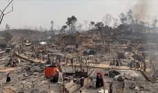 الهلال الاحمر التركي: الحريق بمخيم للاجئي الروهنغيا أدى لتضرر أكثر من 55 ألف لاجئ