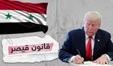 مواجهة قيصرية بين الروس والأميركيين في سوريا