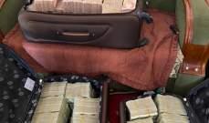 الشرطة العراقية: اعتقال عصابة سرقت مبلغا ماليا كبيرا من أحد المصارف