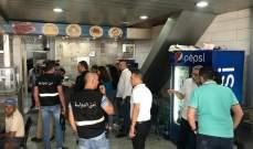 النشرة: فريق من وزارة الاقتصاد داهم محلات يستثمرها سوريون بزحلة