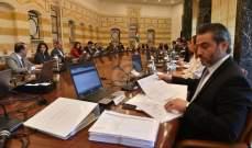 تعيين محمود مكية بالتكليف رئيساً لمجلس الخدمة المدنية لاسبوعين
