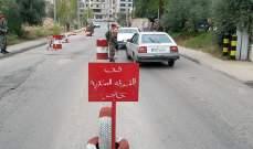 النشرة: الشرطة العسكرية أوقفت سوريَين دخلا الى منطقة حاصبيا خلسة