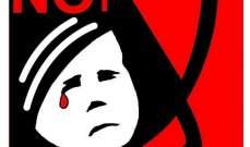 جمعية قل لا لعنف استنكرت طريقة التعاطي مع مواطنين في المنصورية