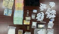 قوى الأمن: توقيف مروج مخدرات في سن الفيل وضبط كمية منها بحوزته