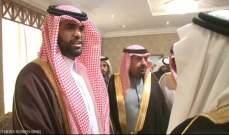 الأمن القطري يداهم قصر سلطان بن سحيم ويصادر وثائق مهمة