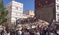 مقتل 10 اشخاص في انهيار مبنى سكني في مدينة مشهد شمال شرق ايران