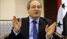 نائب وزير الخارجية السورية ينفي موت المعلم