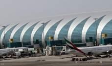 مطار دبي: استئناف رحلات الإقلاع من المطار بشكل طبيعي