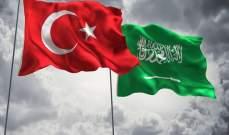 وسائل اعلام تركية: القنصل السعودي محمد العتيبي يغادر تركيا