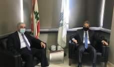 قاسم هاشم شكر وزني بعد توقيع عقد تخصيص عقار لتشييد مبنى مستشفى شبعا الحكومي