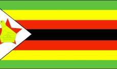 تسجيل 12 إصابة جديدة في زيمبابوي ليرتفع المجموع لـ617 و7 وفيات