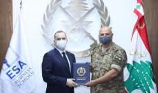 توقيع اتفاقية تعاون أكاديمي بين الجيش اللبناني والمعهد العالي للأعمال