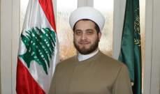 الشيخ الحبّال: للتمسك بمبادئ الايمان لنرقى بمجتمعاتنا