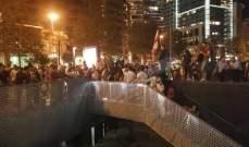 """قوى الأمن سمحت للمحتجين بالدخول الى الـ""""زيتونة باي"""""""