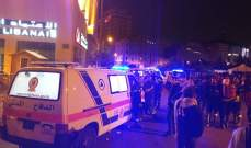 الدفاع المدني: نقل 6 مصابين نتيجة الاشتباكات برياض الصلح إلى عدد من المستشفيات
