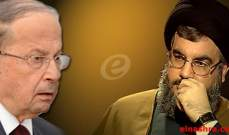 """""""دولة"""" ميشال عون و""""دويلة"""" حسن نصر الله: مشروعان لا يلتقيان"""