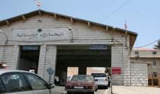 النشرة: محاولات لبنانية لفتح الحدود مع سوريا والرد السوري مازال سلبيا
