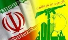 مصدر أمني للشرق الأوسط: مزاعم إسرائيل حول تهريب إيران أسلحة لحزب الله عن طريق مرفأ بيروت عارية من الصحة