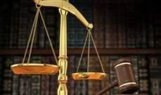 محكمة جنايات القاهرة أجلت محاكمة 23 متهما في أحداث ماسبيرو