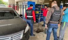 أمن الدولة: دوريات على محطات محروقات وسوبرماركت ومحلات بيع الإسمنت بالنبطية
