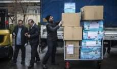 سلطات تركيا أرسلت شحنة مساعدات طبية إلى ايران لمكافحة كورونا