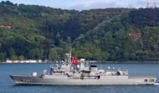 الدفاع التركية: محادثات تركية يونانية عسكرية لوقف التصعيد شرقي المتوسط