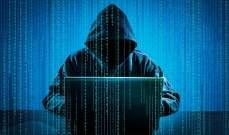 قوى الأمن: توقيف شخص بجرم تهديد بنشر صور حميمة وابتزاز جنسي ومالي