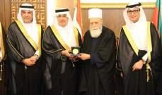 شيخ العقل التقى وفد الشورى السعودي وأشاد بموقف المملكة الداعم للبنان
