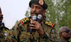 البرهان: للاستعداد لوضع الأسس لحكم مدني بالسودان أساسه المواطنة والعدالة