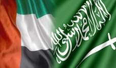 الأناضول: حرب سعودية- إماراتية باردة للفوز بالاستثمارات الأجنبية