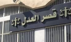 """النشرة: إجراءات في قصر العدل بصيدا للوقاية من """"كورونا"""""""