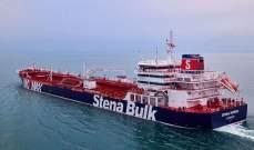 """مسؤول إيراني: جميع أفراد طاقم الناقلة """"ستينا إمبيرو"""" البريطانية بخير وبصحة جيدة"""