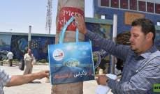 محافظة مصرية تحظر استخدام الأكياس البلاستيكية بهدف حماية الحياة البرية