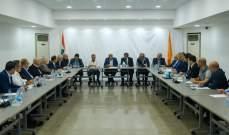 """تكتل """"لبنان القوي"""" عرض المستجدات وأكد التزامه بمضمون خطاب الرئيس عون"""