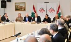 منتدى حوار بيروت: لإتباع خطوات وحلول للأزمة الإقتصادية