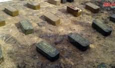 سانا: العثور على ذخائر بعضها سعودي الصنع وأدوية من مخلفات الإرهابيين بريف السويداء