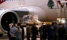 وزارة الصحة اللبنانية: وصول الشحنة الثانية عشرة من لقاح فايزر