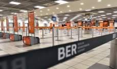 إجلاء المسافرين من إحدى صالات مطار برلين بعد العثور على جسم مشبوه