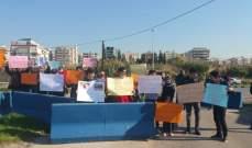 اعتصام لسوريين أمام مفوضية النازحين في معرض رشيد كرامي
