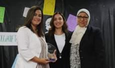 عقيلة حسن مراد رعت توزيع الألواح الذكية لطلاب دار الحنان للايتام