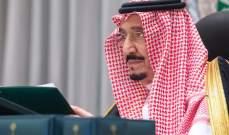 الملك سلمان أقر ميزانية السعودية لعام 2021: العجز يقدّر بـ141 مليار ريال