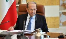 الجمهورية: رسالة عون ستكون عالية النبرة وستتضمن هجوماً عنيفاً على الطبقة السياسية الفاسدة